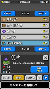 MonsterTrader