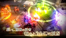 ロハンM -ハクスラMMO RPG-のおすすめ画像4