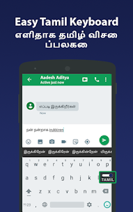 Tamil keyboard Easy English For Pc | How To Install – Free Download Apk For Windows 1