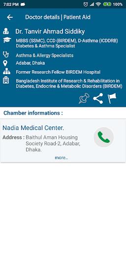 Patient Aid : Bangla Medicine Info 1.10.9 Screenshots 6