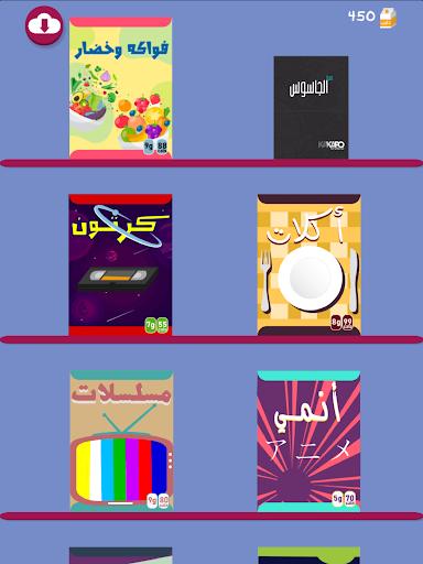 Barrah Alsalfah  screenshots 19