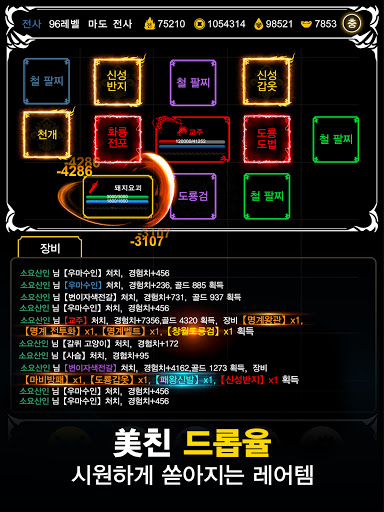 uc6a9uc758 uc804uc1242:ubca0uc2a4ud2b8 uc140ub7ec 1.0.3 screenshots 8