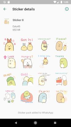 Sticker Sumikko Gurashi Terbaru forWAStickerAppsのおすすめ画像4