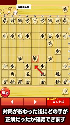 ねこ将棋〜盤上ねこの一手〜のおすすめ画像4