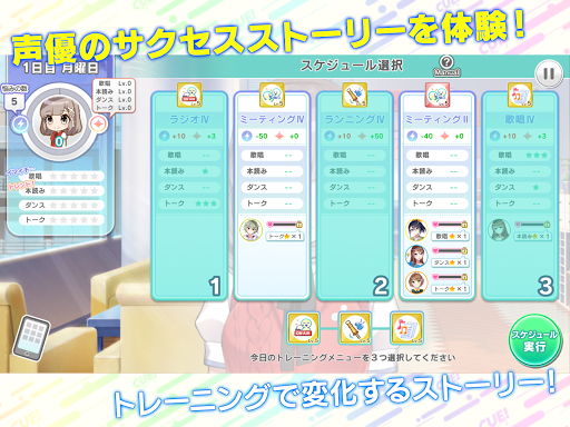 CUE! - See You Everyday - 2.2.0 screenshots 14