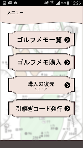 golf memo for application screenshot 1