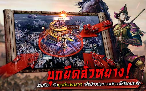 GIGA Three Kingdoms : ฮีโร่ Rise Kingdom screenshots 1