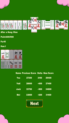 Mahjong School: Learn Japanese Mahjong Riichi 1.2.4 screenshots 5