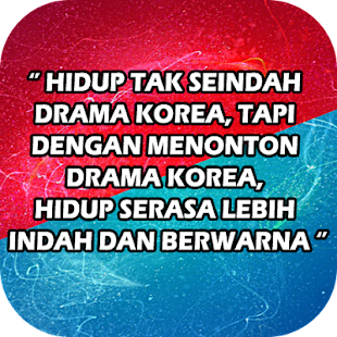Drama Korea Sub Indonesia Screenshot
