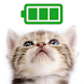 電池長持ち 猫の電池残量表示ウィジェット&節電アプリ - Androidアプリ