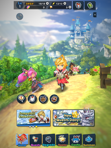 Dragalia Lost  screenshots 18