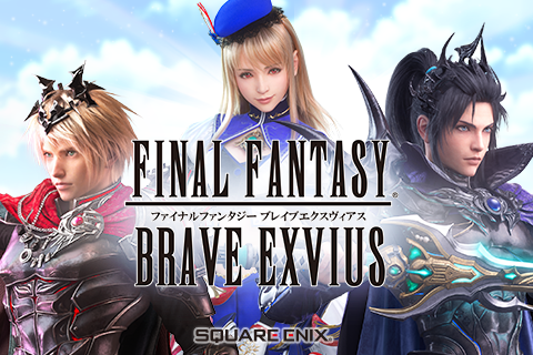 FINAL FANTASY BRAVE EXVIUS screenshots 1