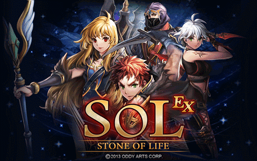 S.O.L : Stone of Life EX 1.2.6 Screenshots 1