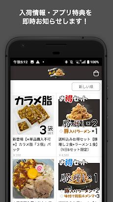 RAMEN No11: 全国配送対応のNo11ラーメン通販のおすすめ画像2