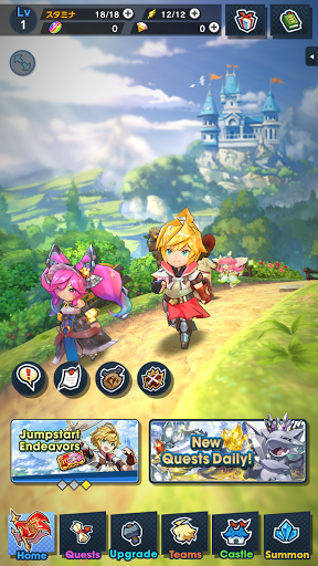 Dragalia Lost  screenshots 2