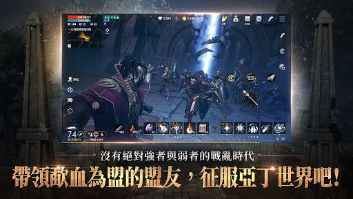 u5929u58022M Apkfinish screenshots 4