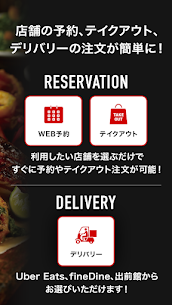 TGI FRIDAYS 公式アプリ  For Pc | How To Install (Download On Windows 7, 8, 10, Mac) 2
