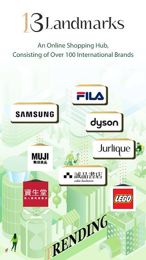 HKTVmall u2013 online shopping apktram screenshots 4