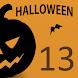 13日間のハロウィンの物語