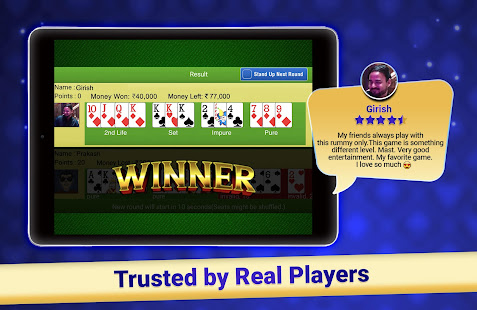 Indian Rummy: Play Rummy, 13 Card Game Online screenshots 8
