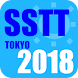 SS2018 Tokyo タイムテーブル - Androidアプリ