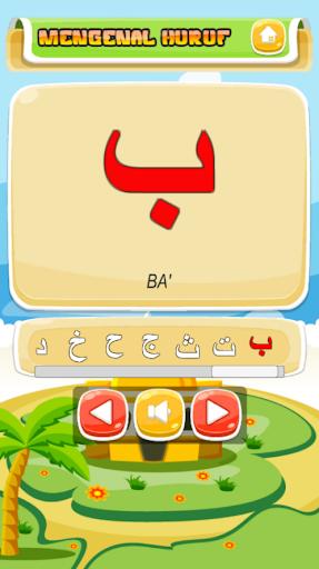Game Anak Edukasi Hijaiyah apkpoly screenshots 4