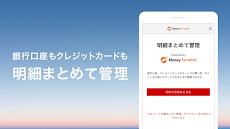 JALカードアプリのおすすめ画像2