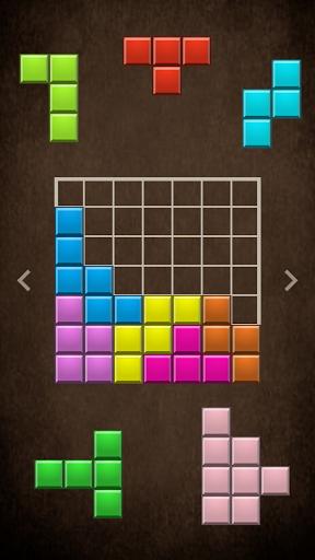 BLOCK PUZZLE 2.0 screenshots 2