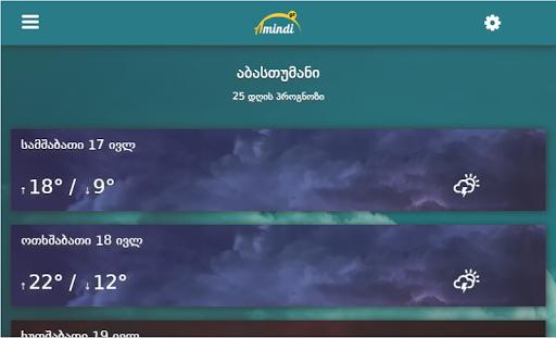 Amindi.ge - Weather forecast  Screenshots 14