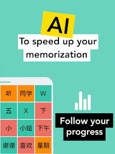 HSK 1 Chinese Flashcards