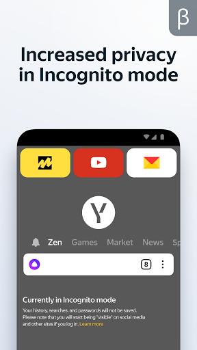 Yandex Browser (beta) screenshots 8