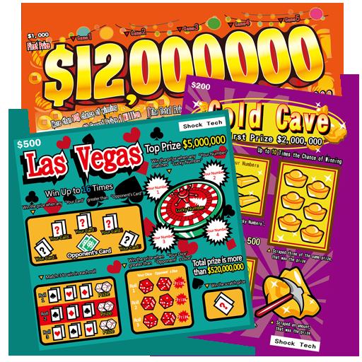 Las Vegas Scratch Ticket LV1 1.1.1 Screenshots 9