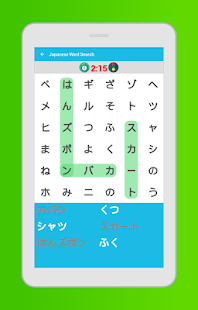 Japanese Word Search Game