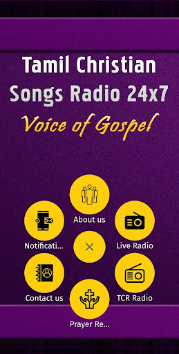 Tamil Christian Songs Radio 24x7  screenshots 2