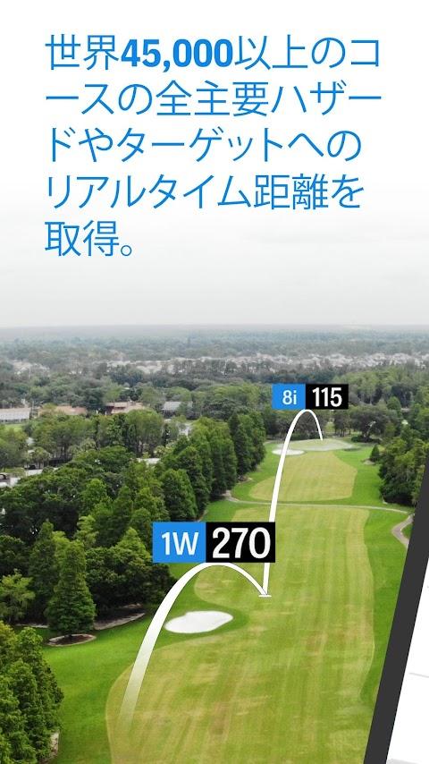 Golfshot: Golf GPS と 統計のおすすめ画像1