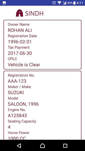 Vehicle Verification Pakistan  Screenshots 5