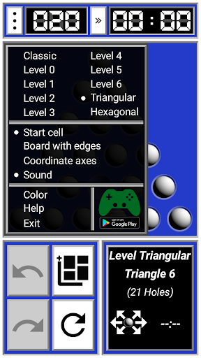 Peg Solitaire 11.2 screenshots 16