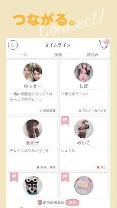 niceone(ナイスワン)バラエティSNSアプリのおすすめ画像4