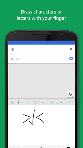 Google Translate 6.11.0.06.325960053 Screenshots 5