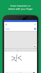 Google Translate .APK Preview 5