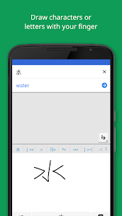 Google Translate v6.17.1.04.359877260 APK 5