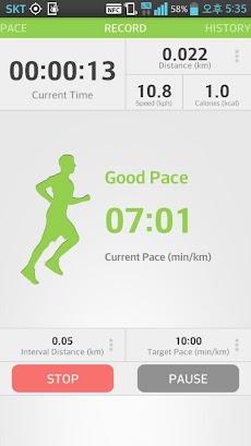 runpace、GPSランニングジョギングのおすすめ画像1
