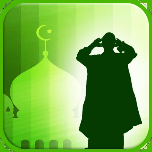 Waktu Solat Malaysia : Azan ,Kiblat ,Lokasi Masjid