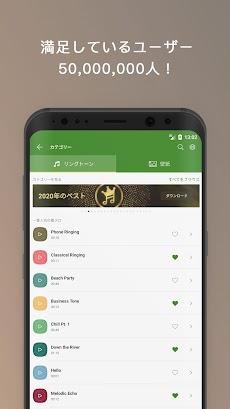 無料 着信音Android™のおすすめ画像1