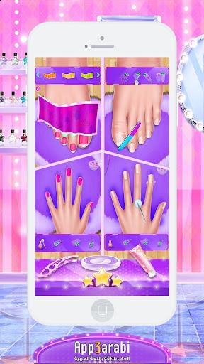 Superstar Princess Makeup Salon - Girl Games  screenshots 3