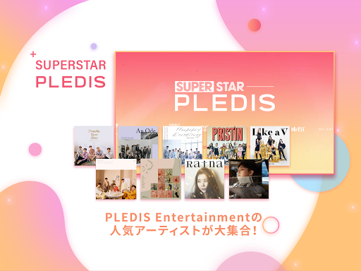 SUPERSTAR PLEDIS 1.4.11 screenshots 7