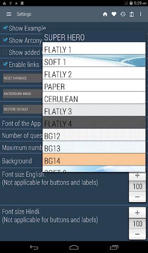 English Hindi Dictionary android2mod screenshots 23