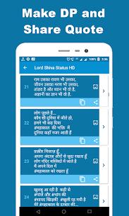 Shiv Ringtones – Shiva Wallpapers And Shiv Status 1.1 Unlocked MOD APK Android 2