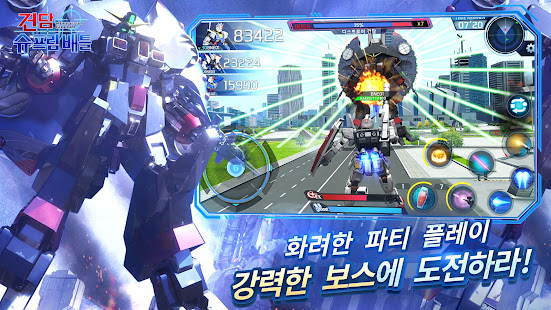 Mod Game Gundam Supreme Battle for Android