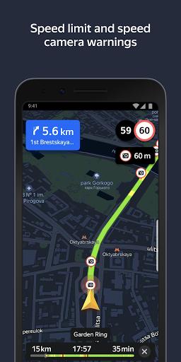 Yandex.Navigator apktram screenshots 4